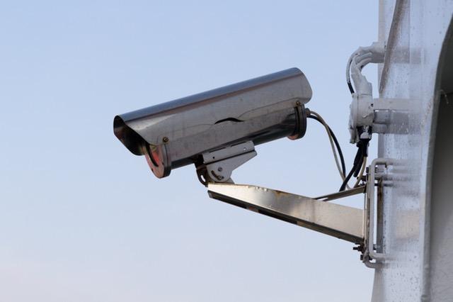 Innovatie beveiligingscamera en camerabewaking